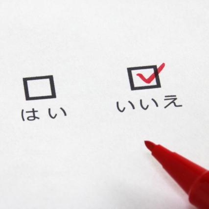 Webサイト品質検査イメージ